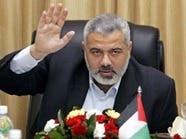 هنية يشيد بجهود الإمارات في تخفيف معاناة غزة