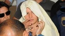 Tunisian feminist says prison guards beat prisoner