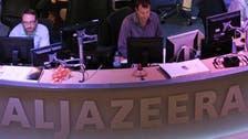 Al-Jazeera America to launch August 20