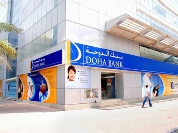 """بنوك قطر تحت ضغط المقاطعة و""""الدوحة"""" يلجأ لتمويل خارجي"""
