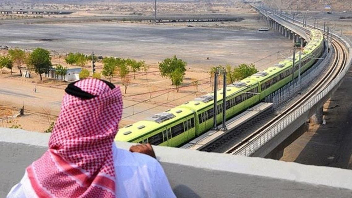 saudi arabia railway in mecca AFP