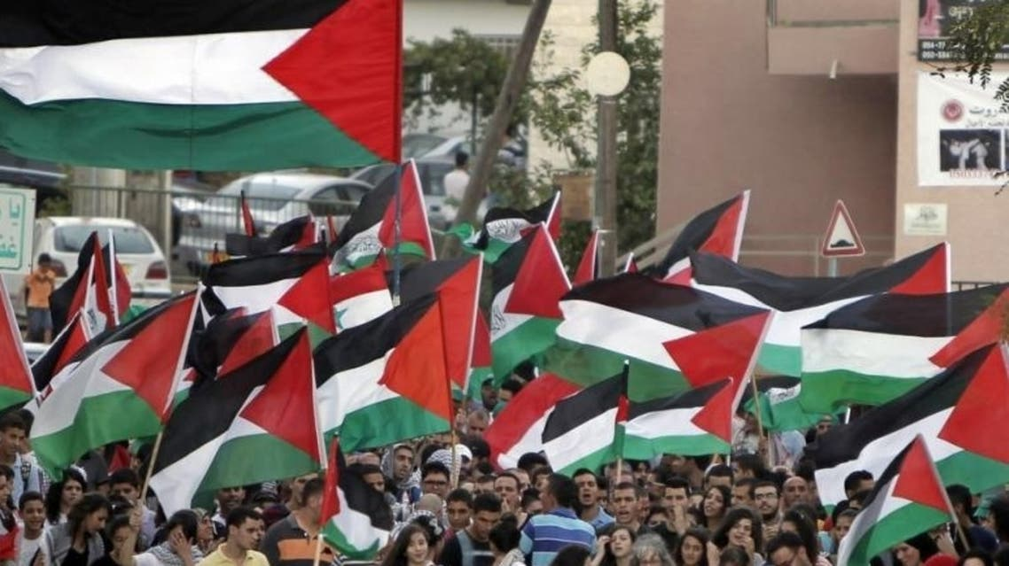 palestine recon