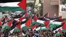 Mideast peace talks could hinder Palestianian unity bid