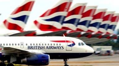 """الإمارات وجهة 30% من رحلات """"الخطوط البريطانية"""" بالمنطقة"""