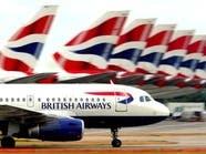 شعاع ليزر يجبر طائرة بريطانية على العودة أدراجها