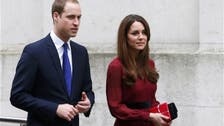 George and James top British royal baby name betting