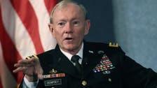 ديمبسي: سيطرة داعش على الرمادي انتكاسة لقوات العراق