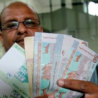 الاتفاق السياسي يصعد بالجنيه السوداني 4.6% في السوق الموازية