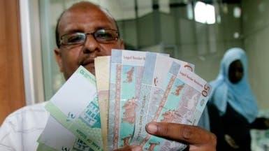 """تصريح """"مفاجئ"""" من رئيس وزراء السودان عن قيمة الجنيه"""