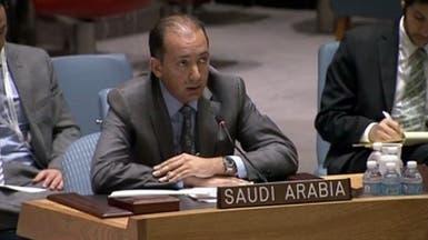 """السعودية تدعو لتفعيل قرارات """"حقوق الإنسان"""" بشأن سوريا"""