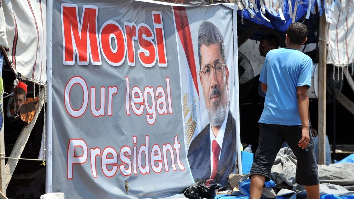 Mursi supporters (AFP)