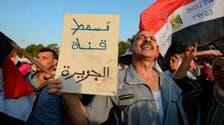 Al Jazeera accuses Egypt authorities of intimidation campaign