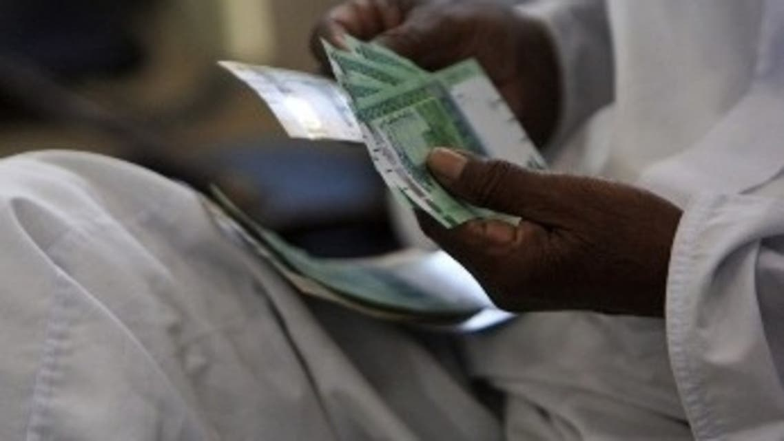Sudan currency reuters