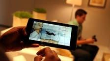 Google making 3D tablet: report