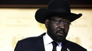 رئيس جنوب السودان يقيل حكومته ونائبه تمهيداً لتغييرات