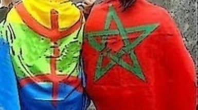 """""""مليون توقيع"""" لتفعيل الأمازيغية لغة رسمية بالمغرب"""