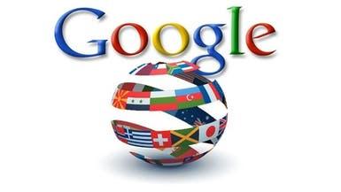 """""""جوجل"""" تدعم الكتابة باليد على نسخة الويب"""