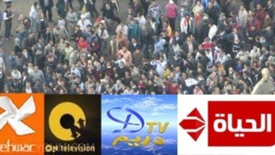 egypt tv 2