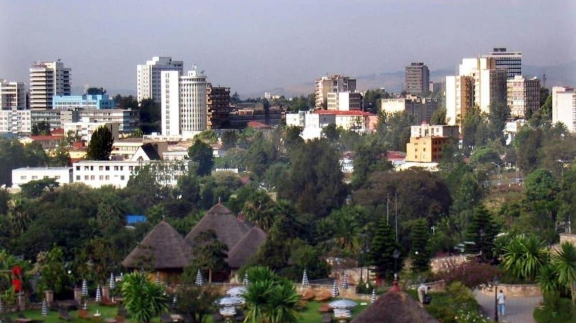 العاصمة أديس أبابا