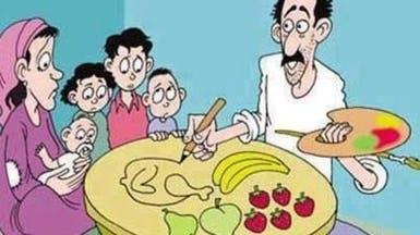 المغاربة يواجهون لهيب أسعار رمضان بالنكت الساخرة