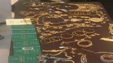 القبض على عصابة تسرق منازل الأثرياء في الرياض