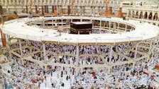 No date set for the opening of temporary hajj mataf: Official