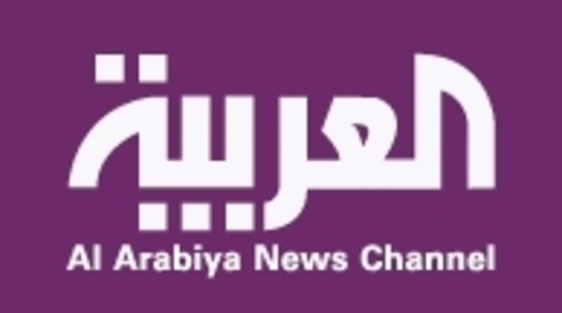 Arabiya