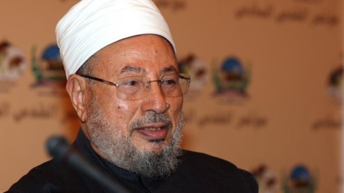 Qaradawi (AFP)