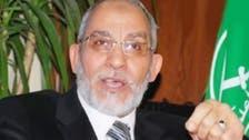 مصر:اخوان کے مرشدعام کو سنائی گئی سزائے موت مسترد