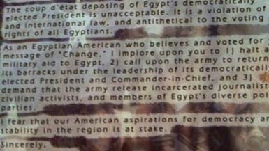 """""""الإخوان"""" يطالبون أوباما بالتدخل لعودة مرسي إلى الحكم"""