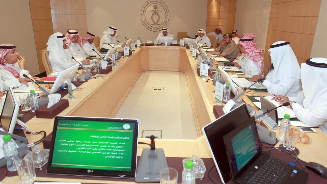 مجلس الخدمات الصحية