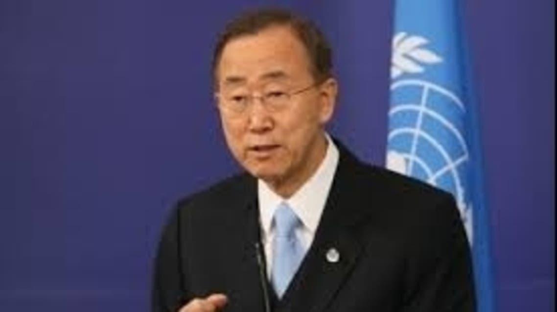 الأمين العام للامم المتحدة بان كي مون 2