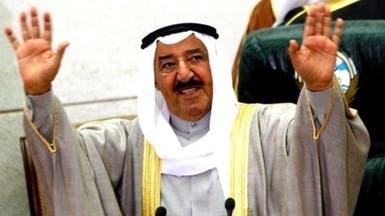 أمير الكويت يهنئ العاهل السعودي على نجاح المبادرة