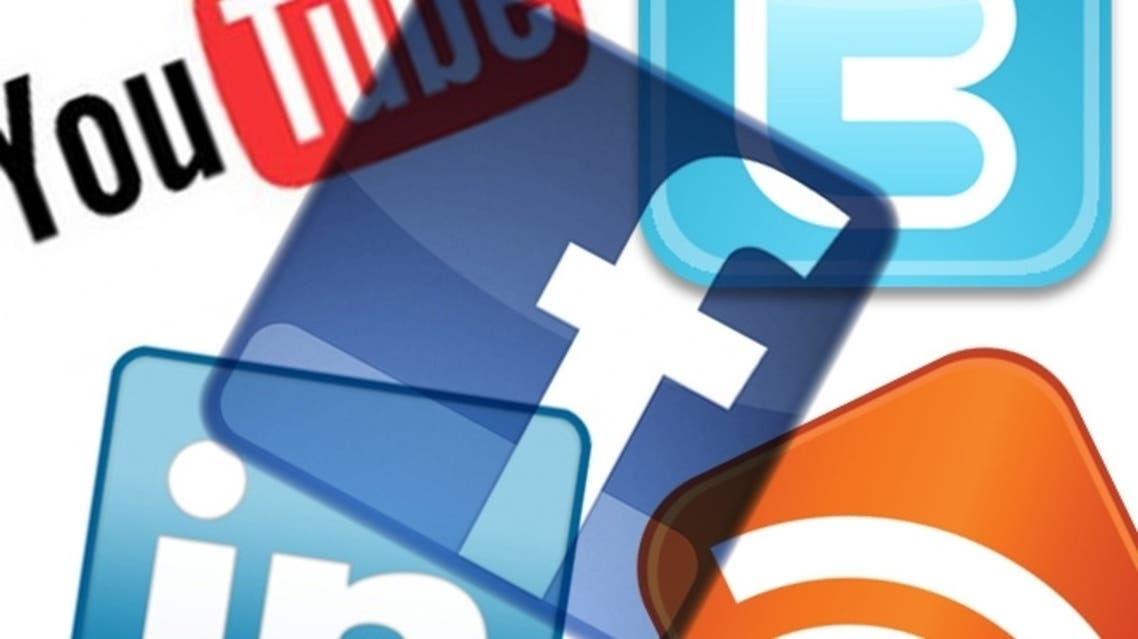 مواقع التواصل