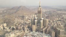 Aircraft deployed to monitor traffic flow, security in Mecca