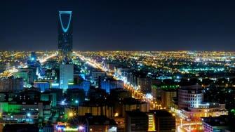 السعودية ترسي مشاريع تنموية بـ79 مليار ريال خلال 2013