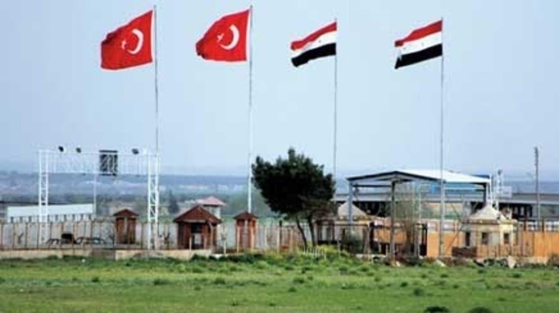 حدود السورية التركية