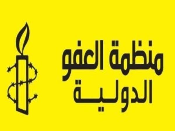 العفو الدولية: على موغريني المطالبة بحرية سجناء إيران