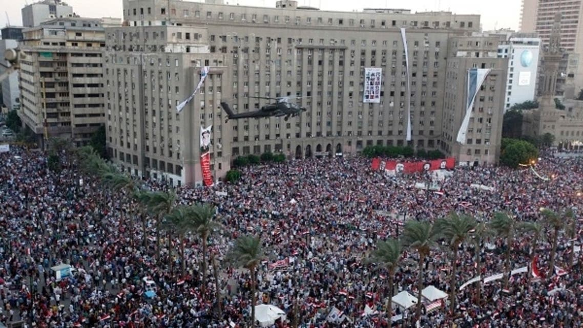 "Cairo: ""No to Terror"" rally"