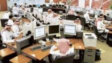 Saudi market traders liquidate 30 percent of equities ahead of Eid break