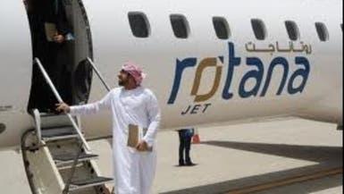 """""""روتانا جت"""" تطلق رحلات جوية بين أبوظبي ودبي"""