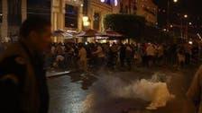 Tunisian police use tear gas to disperse violent Sidi Bouzid protests