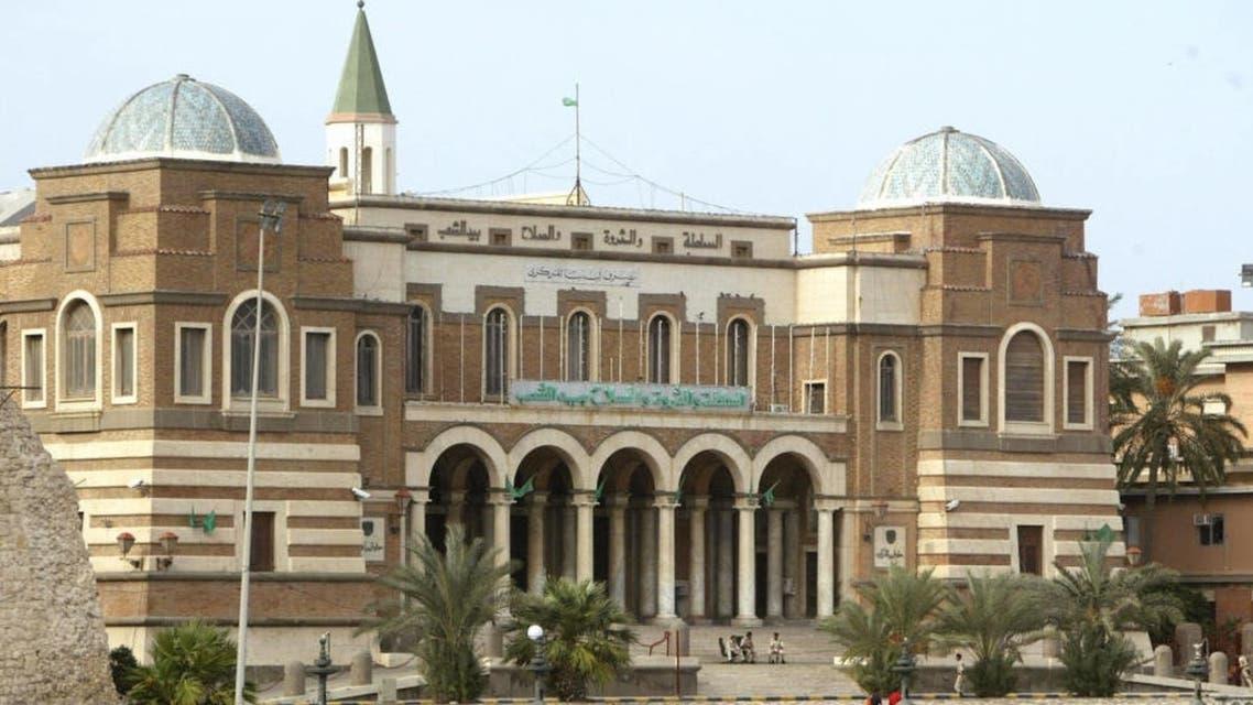 Libya central bank. (AFP)