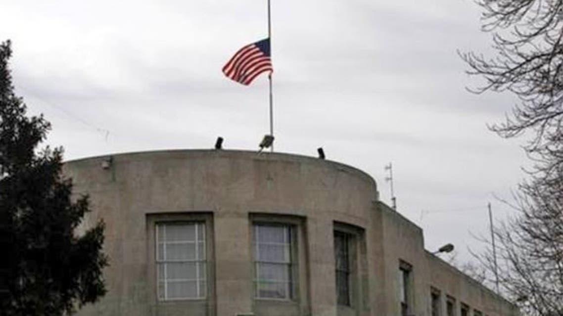 السفارة الأميركية في القاهرة