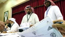The Kuwaiti government resigns after polls
