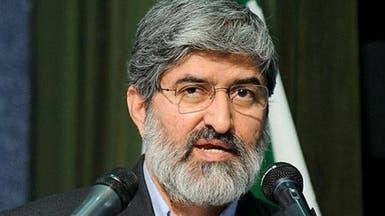 نائب إيراني: روحاني لم يستخدم صلاحياته لتنفيذ وعوده