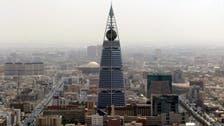 Saudi-India business network to operate in Riyadh, Dammam