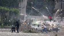 Human Rights Watch slams Egypt over protest deaths