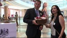 British embassy in Beirut celebrates the royal baby, Lebanese style