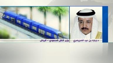 """وزير النقل: """"مترو الرياض"""" سيشجع المواطنين لترك السيارات"""